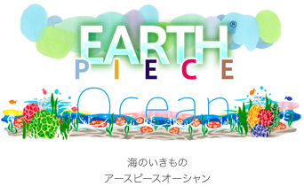 EARTH PIECE Ocean